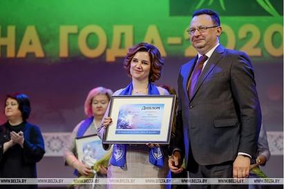 Победительницей ХIII республиканского конкурса «Женщина года-2020» стала наша землячка — учитель белорусского языка и литературы Радунской школы Алена Черноус
